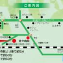 20200_むつみ園様Map